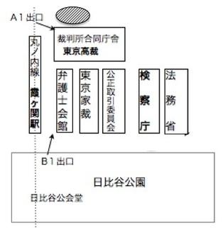 東京高裁地図.jpg