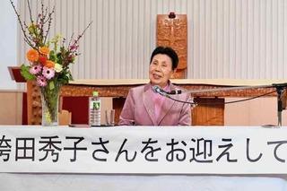 袴田巌さんを救う会写真20190210.jpg